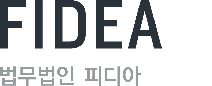 Fidea Law Corporation